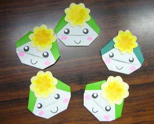 origamioke.jpg