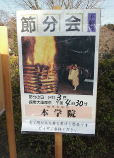 25-hongakuin.jpg