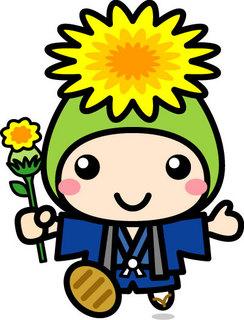 べに花.jpg