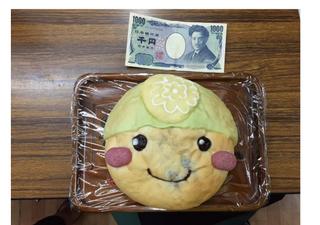 オケちゃん ぱん.jpg
