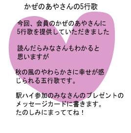 gokyouka.jpg