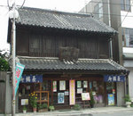 shimamuraocya-2.jpg